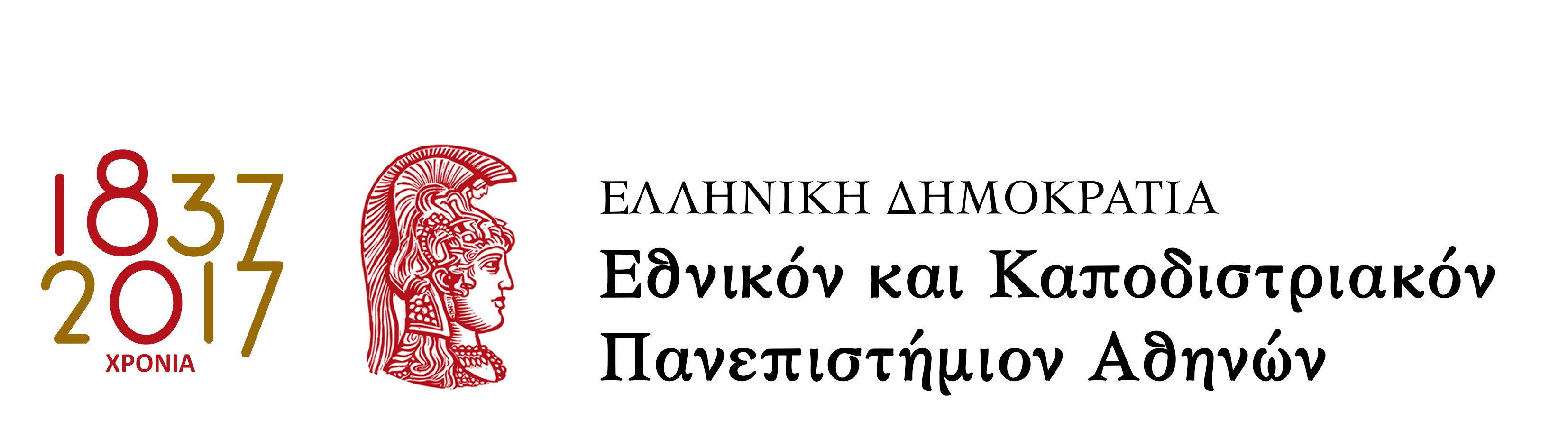 http://share.uoa.gr/public/Documents/logo_UoA_180/LOGOTYPOS_jpg/180-logo-mag%20copy.jpg